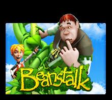 ทดลองเล่น Beanstalk