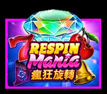 รีวิวเกม Respin Mania