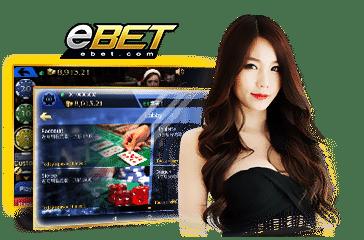 Joker Gaming EBet casino บาคาร่า