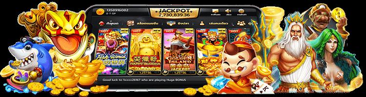 Joker Slot โจ๊กเกอร์สล็อต สล็อตออนไลน์