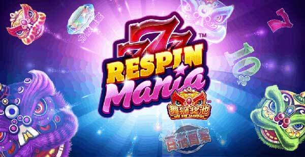 รีวิวเกม Respin Mania Joker Slot