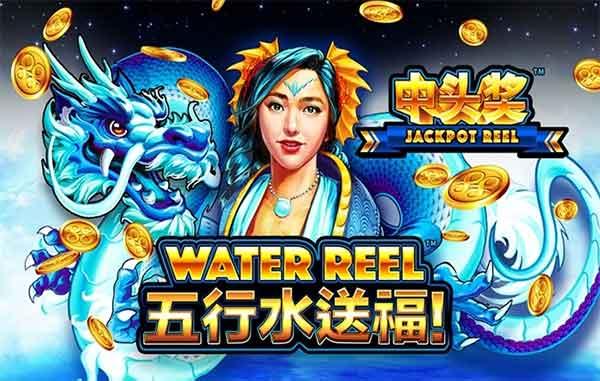 รีวิวเกม Water Reel Joker-Slot
