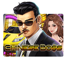 ทดลองเล่น Chinese Boss