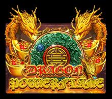 ทดลองเล่น Dragon Power Flame