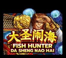 ทดลองเล่น Da Sheng Nao Hai