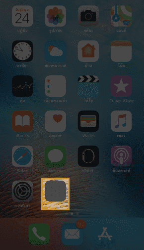 """Download Joker Slot สำหรับระบบ iOS - จากนั้นให้กดที่ไอคอน """"กำลังรอ…"""" เพื่อเริ่มติดตั้งเกม"""
