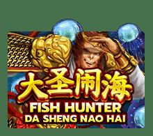 เกมยิงปลา Da Sheng Nao Hai Joker Slot
