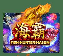 เกมยิงปลา Fish Haiba Joker Slot