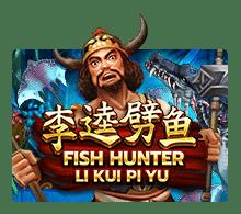 เกมยิงปลา Li Kui Pi Yu Joker Slot