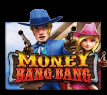 ทดลองเล่น money bang bang