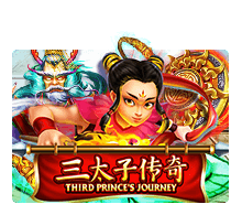 ทดลองเล่น Third Prince's Journey