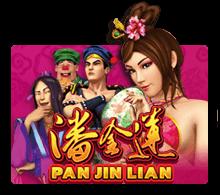 ทดลองเล่น Pan Jin Lian