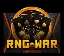 ทดลองเล่น RNG War