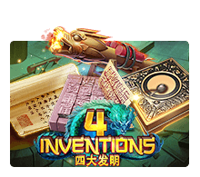 ทดลองเล่น The Four Inventions