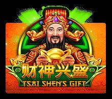 ทดลองเล่น Tsai Shen's Gift
