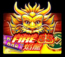 ทดลองเล่น Fire 88