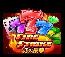ทดลองเล่น Fire Strike