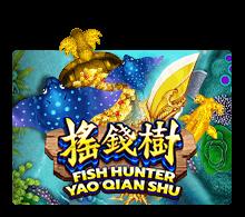 ทดลองเล่น เกมยิงปลา Fish Hunting Yao Qian Shu