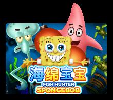 ทดลองเล่น เกมยิงปลา Fish Hunter Spongebob