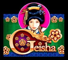 ทดลองเล่น Geisha