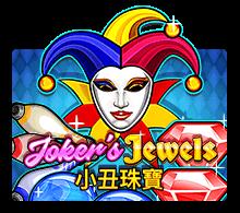 ทดลองเล่น Joker's Jewels