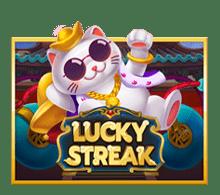 ทดลองเล่น Lucky Streak