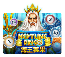 ทดลองเล่น Neptune Treasure Bingo