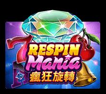 ทดลองเล่น Respin Mania
