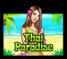 ทดลองเล่น Thai Paradise