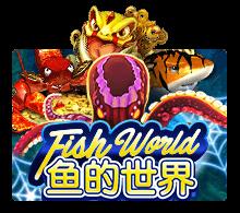 fishworld