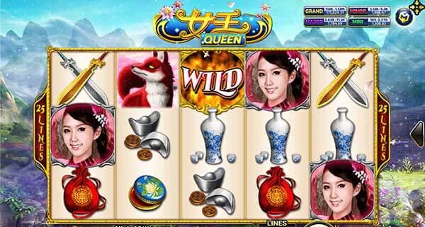 สัญลักษณ์ของเกม Queen