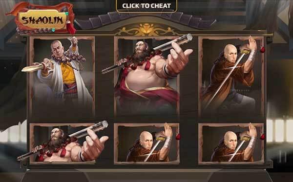 สัญลักษณ์ของเกม Shaolin