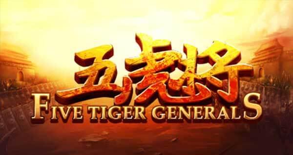 รีวิวเกม Five tiger Generals