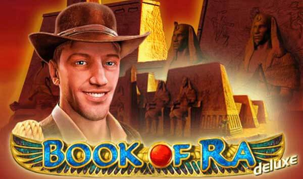 รีวิวเกม Book Of Ra Deluxe