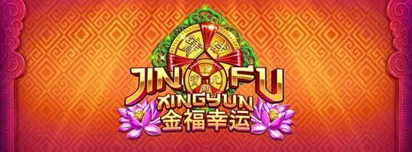 รีวิวเกม Jin Fu Xing Yun