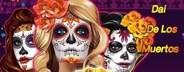 รีวิวเกม Dia De Los Muertos