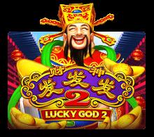 รีวิวเกม Lucky God Progressive 2