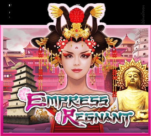 รีวิวเกม Empress Regnant